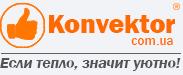 Магазин - Конвекторов